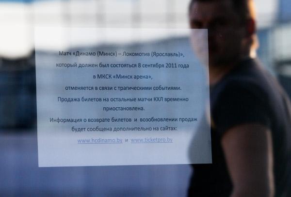 http://www.sports.ru/images/object_46.1315422544.59349.jpg