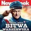 сборная Польши, сборная России, Франтишек Смуда, Дариуш Дудка, Евро-2012, видео