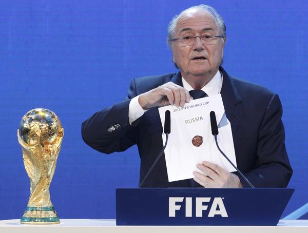 Чемпионат Мира 2018 пройдет в России
