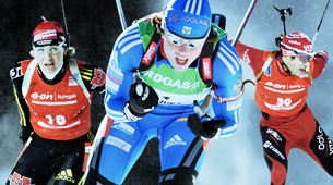 Онлайн игра-конкурс для знатоков биатлона - Fantasy Biathlon. Сезон 2010/2011