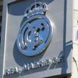 Барселона, Реал Мадрид, Жерар Пике, примера Испания, Кубок Испании, Даниэл Карвальо, НТВ-Плюс