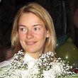 Екатерина Юрьева, светская хроника, болельщики, фото