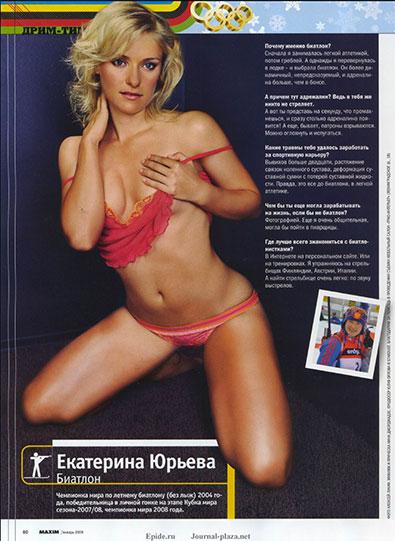 golaya-ekaterina-yureva