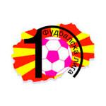 высшая лига Македония