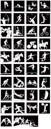 олимпияда
