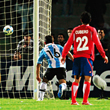сборная Бразилии, Лионель Месси, сборная Аргентины, сборная Венесуэлы, сборная Парагвая, Кубок Америки, Неймар