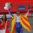 Хоаким Родригес, Вуэльта, Katusha-Alpecin, велошоссе