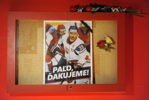 http://www.sports.ru/images/object_70.1315422772.19665.jpg