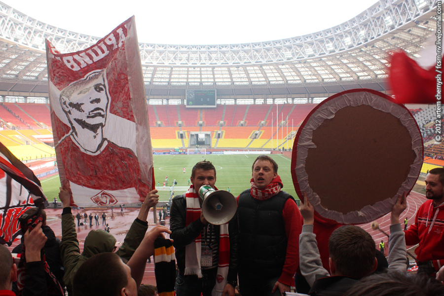 Сергей Паршивлюк: Сорвал голос на фанатской трибуне!