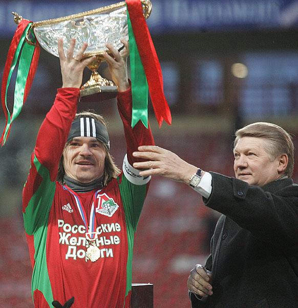 Суперкубок России,- всегда наш !!!
