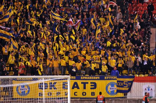 BATE Borisov fans