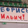 сборная России жен, Евробаскет-2011 жен, сборная Великобритании жен