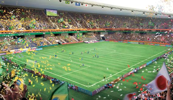 Стадион в Самаре, плановая вместимость – 44 918
