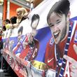 сборная России, болельщики, Вячеслав Быков, сборная Канады, ЧМ-2009