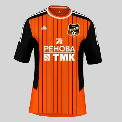 «Урал» представил форму на сезон-2013/14 (фото)