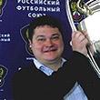 Андрей Малосолов, болельщики, Валерий Газзаев, Виталий Мутко, Сергей Зиновьев