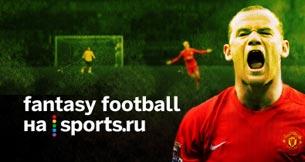 Football Fantasy Object_97.1235154209
