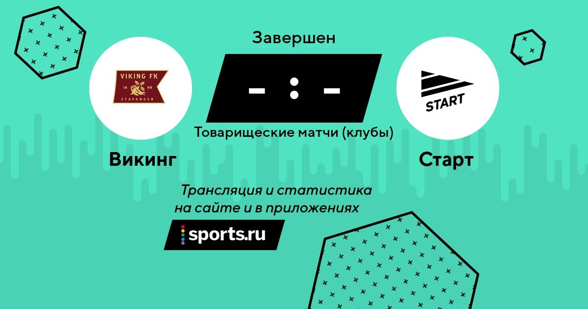 Ночные клубы москва рейтинг 2021 жопы телок в ночных клубах