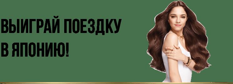 Евгения Медведева-5 - Страница 49 Header.2b504090