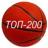 Баскетбольный Клуб 200
