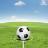 Футбольные сказки