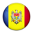 Все o молдавском футболе